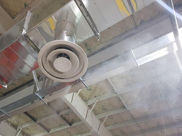 AIR DIFFUSER AND HUMIDIFICATION SYSTEM